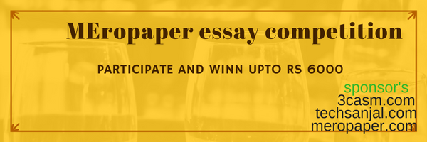 meropaper essay competition